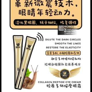 WOWO Collagen Eyes Cream