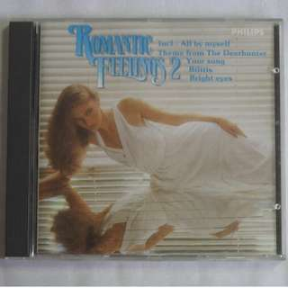 Romantic Feelings 2 1984 Phonogram English CD 824 484-2 Silver Ring Made In West Germany
