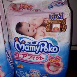 Mamy Poko Newborn90pcs. ~5kg Japan Version disney printed...