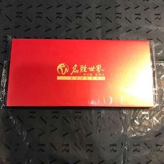 Resorts World Sentosa Red Packets