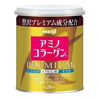 MEIJI AMINO COLLAGEN PREMIUM POWDERED DRINK MIX 200G CAN - COD FREE SHIPPING