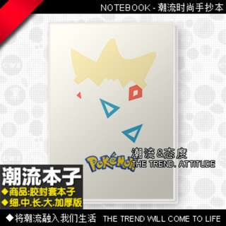 Pokemon Notebook Evee Entei Haunter Bulbasaur