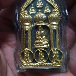 Thai Amulet- LP Thuad Lindam