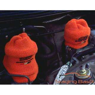 JDM MUGEN RESERVOIR SOCKS
