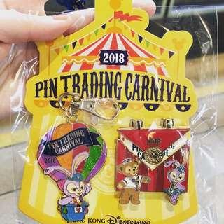 Pin trading carnival 2018 Duffy Stella Lou Invitation Set