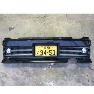 Move L9 American Metal II Rear Bumper