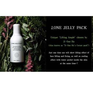 (BN) J One White Jelly Pack
