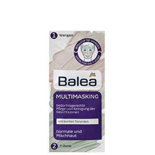 Balea Multimasking Mask - Pack of 2 x 8ml each