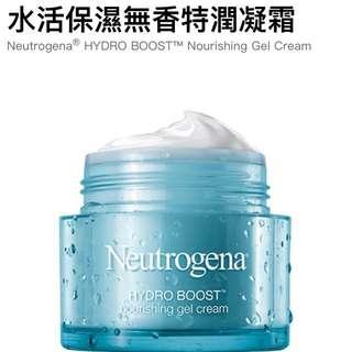 Neutrogena 水活保濕無香特潤凝霜 HYDRO BOOST Nourishing Gel Cream