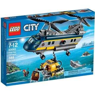 全新Lego 60093 Deep sea helicopter