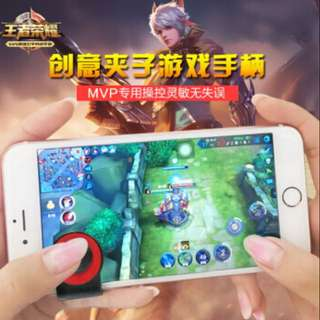 joystick mobile game