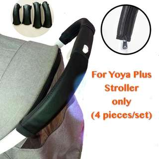 🌈(Ready Stock) 🆕Brand New Yoya Plus Stroller Accessories - Stroller Bar Armrest PU Protective Case Cover For Armrest Covers Handle