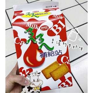 ㄋㄟㄋㄟ補給站牛奶餅 台灣直送 台灣代購
