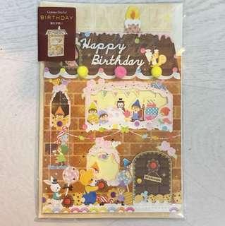 立體 Birthday card