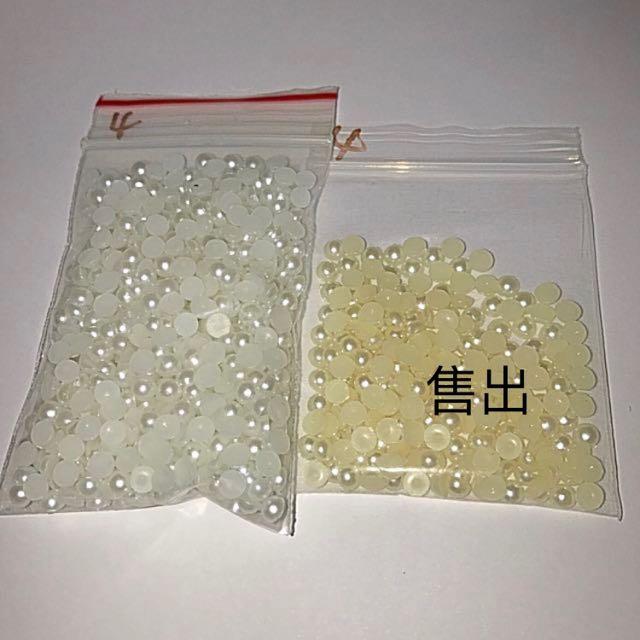 手機貼鑽 材料 DIY 貼鑽素材 手機殼 4mm水鑽 珍珠素材