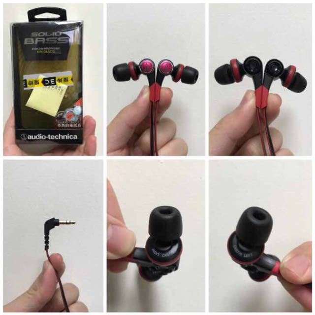 鐵三角 audio-technical Solid Bass ATH-CKS770