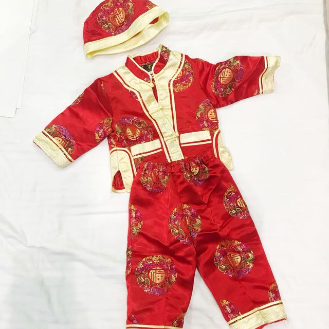Costume Chinese 4 to 12 months