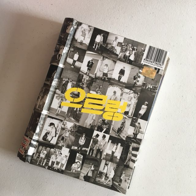 EXO Growl Album Korean Version