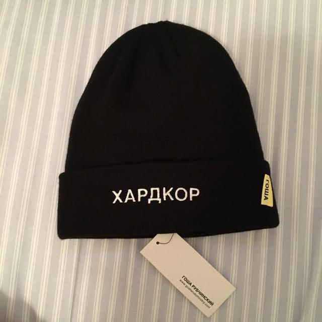Gosha rubchinskiy 正品毛帽