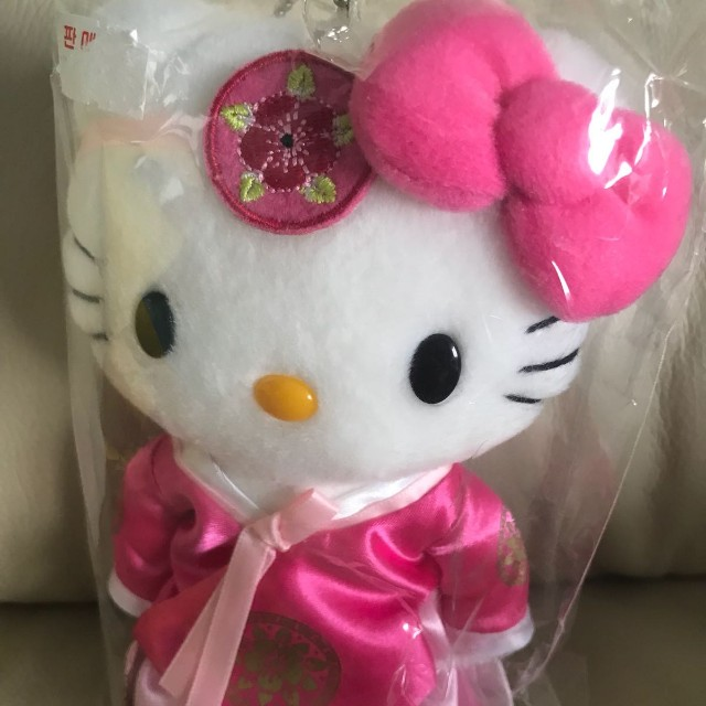 7f373a465 Hello kitty plush doll special edition Jeju island from Korea cute!!, Toys  & Games, Bricks & Figurines on Carousell