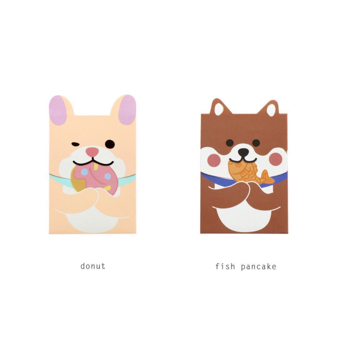 [Instock] Cute Dog Red Packets By U-Pick