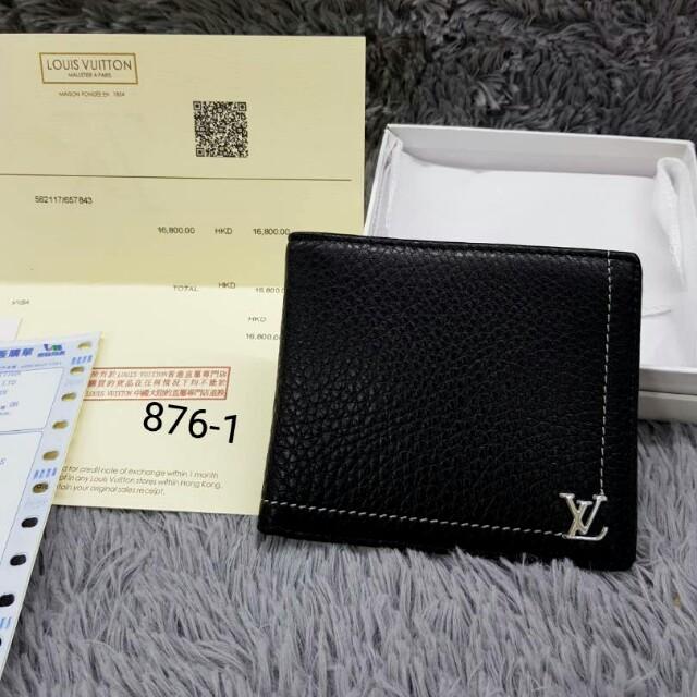 c3f993959a56 Louis Vuitton Men Wallet Premium