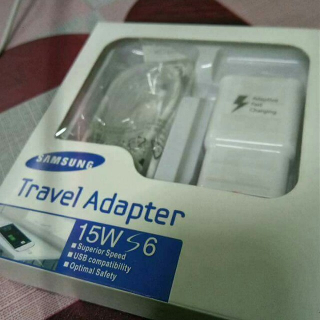 samsung fast adaptive charger