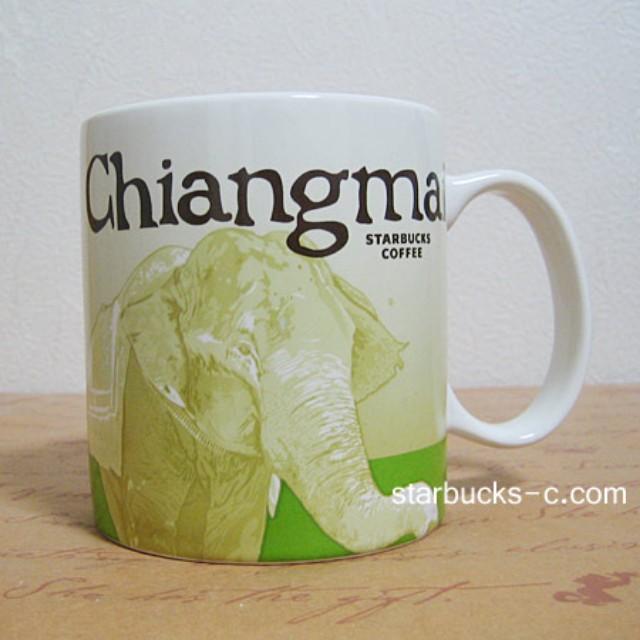 🆕Starbucks® 🇹🇭 16oz Global Icon - ChiangMai
