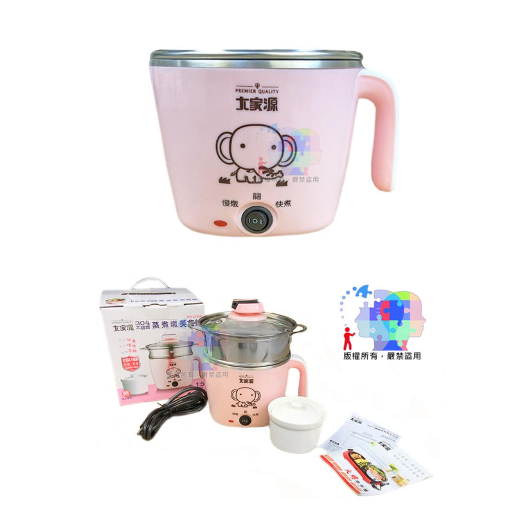 TCY-2743R大家源1.5L #304不鏽鋼蒸煮燉美食鍋