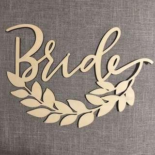 Bride & Groom 木牌