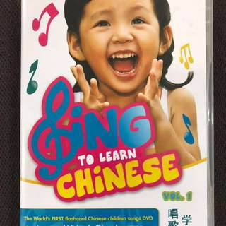 Wink to learn series - Sing to learn chinese Vol 1