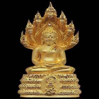Phra Nak Prok (Roop Lor) Amulet