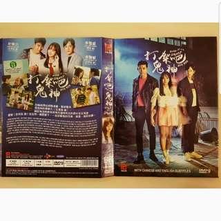 DVD - Bring it on Ghost (Chinese/ Korean Audio + Chinese/ English Subtitles)