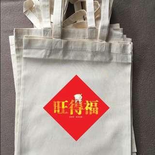 CNY Organic Tote Bag
