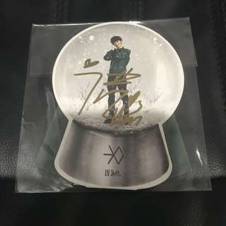 EXO Luhan MID Snow Globe Standee Signed