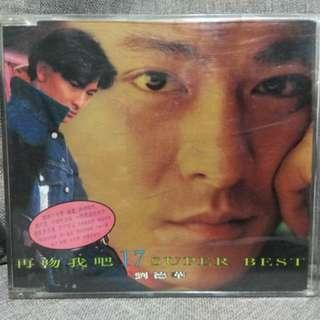 arthcd 刘德华 ANDY LAU 再吻我吧 17 Super Best 精选 CD