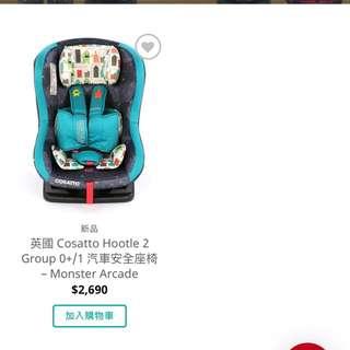 全新Car seat