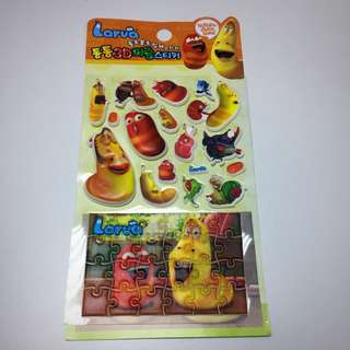 Larva 3D sticker