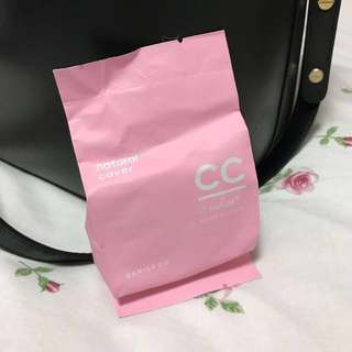Banila Co CC it radiant cover cushion