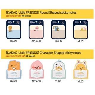 preorder: kakao little friends sticky notes