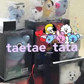 [UPDATE] BT21 ORDERS + EXTRA STOCKS