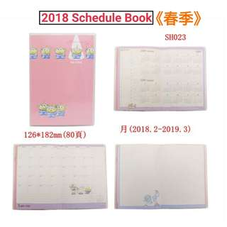 (訂購) [春季日版] 2018 Schedule Book - Disney 迪士尼 Toystory Aliens 三眼仔