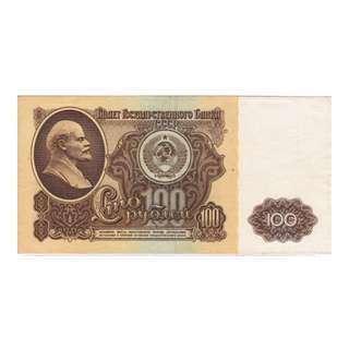 俄羅斯紙幣,3456 293