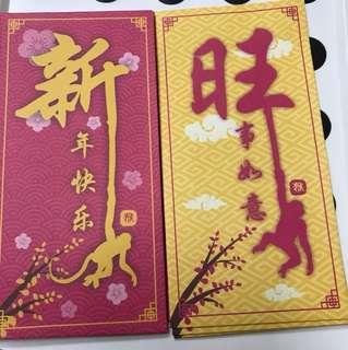 XIN WANG 8 pieces