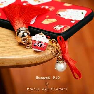 Huawei P10 招財貓手機殼