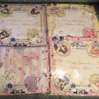 最新 美少女戰士Sailormoon 一番賞 H賞 手巾仔一套四款