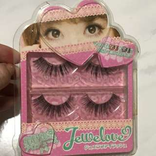 BNIB Limited Edition Jewel Love Lashes - Kana Hoshino Collaboration