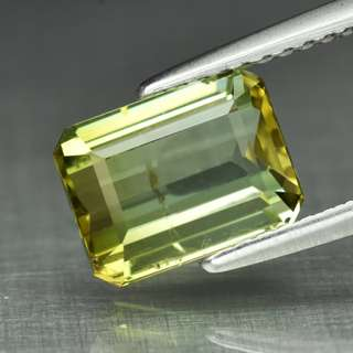 2.21ct Octagon Natural Yellowish Green Tourmaline