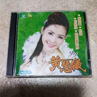 黄慧儀 CD