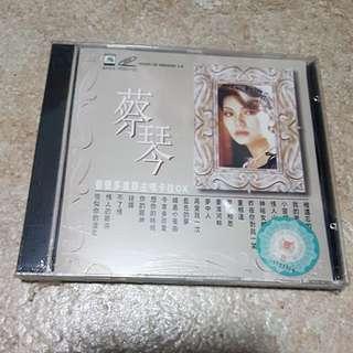 Cai Qing Karaoke VCD